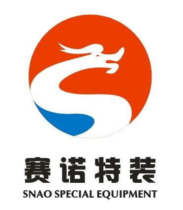 河南赛诺米特种设备有限公司