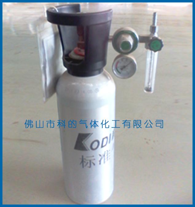 二氧化硫标准气体
