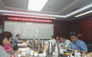 中通协气体分离设备分会联络员会议在成都召开