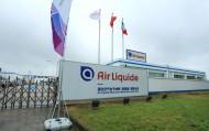 液化空气(张家港)360吨/年电子材料项目环评二次公示
