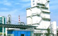 华鲁恒升拟建园区气体动力平台及合成气综合利用项目