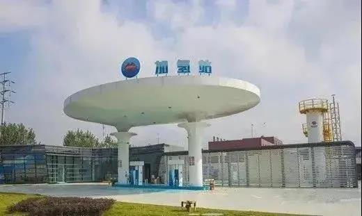 国家能源集团国华投资国内首座35MPa/70MPa双模商业加氢站