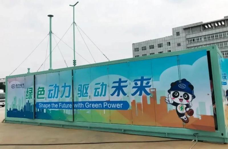 热电联供氢能分布式能源系统(东方锅炉研制)
