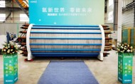 隆基氢能首台碱性水电解槽下线,单台制氢能力超1000Nm³/h